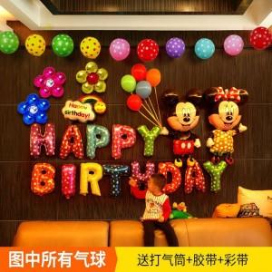 Bộ chữ trang trí sinh nhật M012