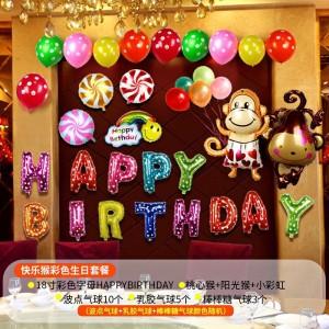 Bộ bóng happy birthday hình khỉ