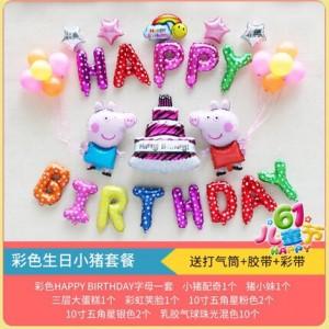 Bóng chữ happy birthday trang trí sinh nhật cho bé