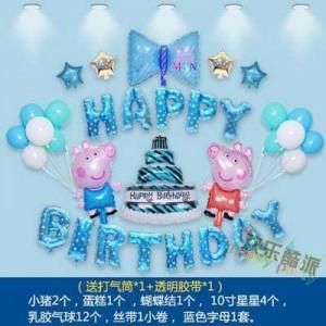 Bộ chữ happy birthday chủ đề pig peppa