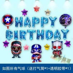 Bộ chữ sinh nhật siêu anh hùng