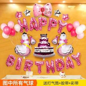 Bộ chữ sinh nhật cho bé sinh năm gà – màu hồng bé gái