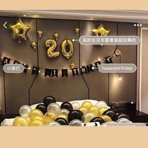 Set tự trang trí sinh nhật