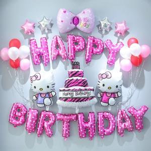 Bóng chữ happy birthday đủ phụ kiện